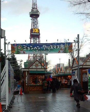 ミュンヘンクリスマス市1