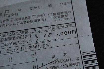 000IMG_01(1)_20120927105823.jpg