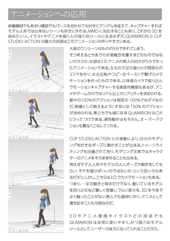 report2-4.jpg