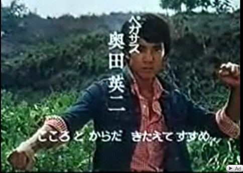 象山先生スペシャル さよなら象山先生