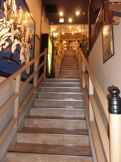 池田屋階段おち?