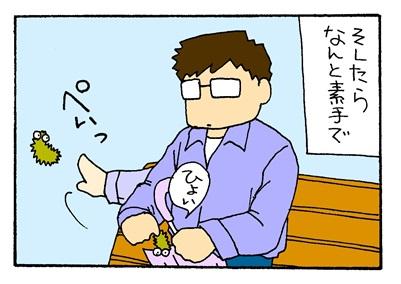 1毛虫の話-crop06