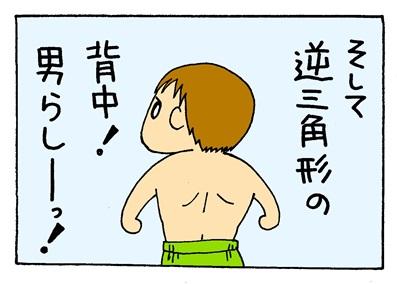 7E君の腹筋-crop03