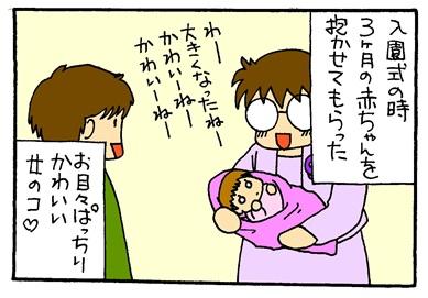 誘惑される母ちゃん1-crop01