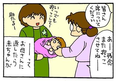 誘惑される母ちゃん1-crop2