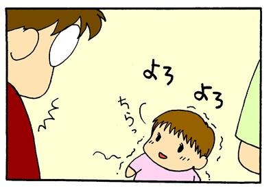 誘惑される母ちゃん2-crop2