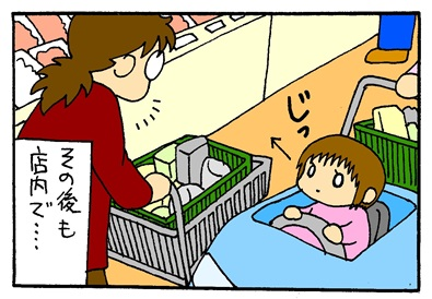 誘惑される母ちゃん2-crop4