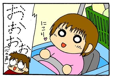 誘惑される母ちゃん2-crop5