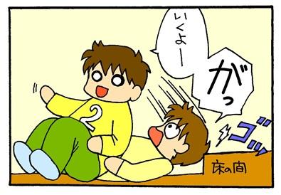 腹筋するよ-crop3