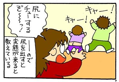天使が消えてゆく-crop04