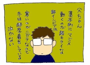 img002-crop7.jpg