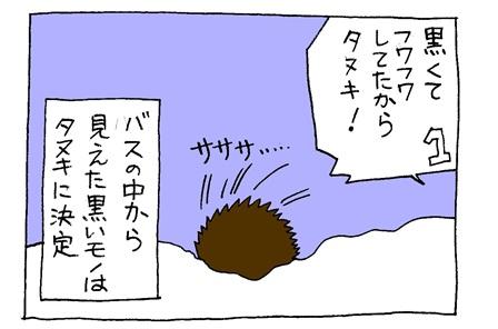 img006-crop4.jpg