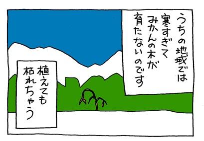 img012-crop6.jpg