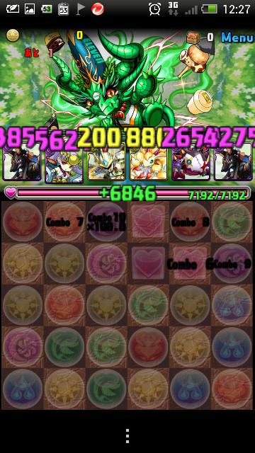 Screenshot_2013-06-22-12-27-12_resize_20130622_122856.png