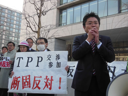TPP交渉参加表明に抗議
