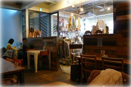 aida with cafe