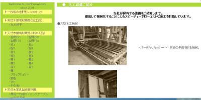 image335_convert_20130120204907.jpg
