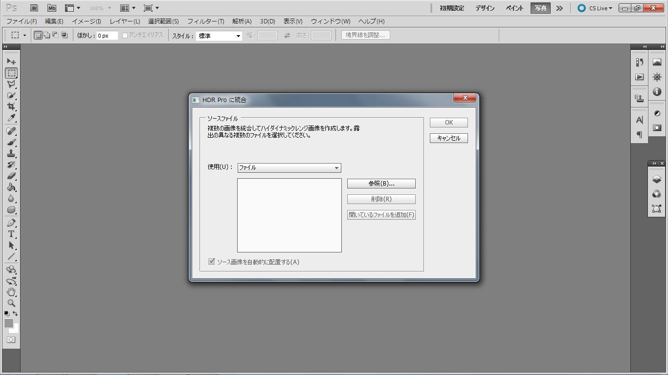 HDR2.jpg