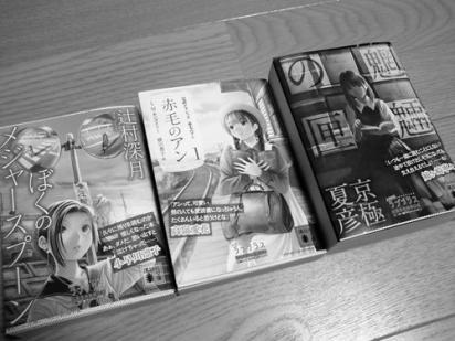 ラブプラス図書月間書籍