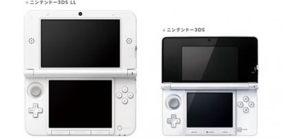 3DSLL 比較_R