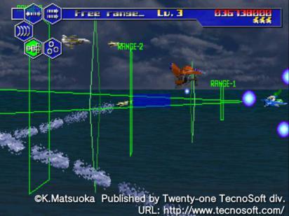 サンダーフォース5ステージ1ミサイル