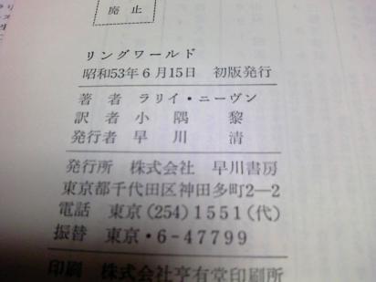 TS3O0007.jpg