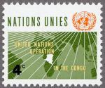 国連コンゴ派遣