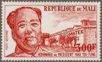 マリ・毛沢東