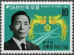 朴正煕大統領就任(1971)
