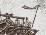 遣明船(拡大)