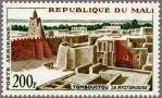 トンブクトゥ遺跡