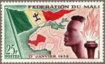 マリ連邦発足