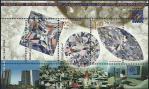 イスラエル・ベルギー国際切手展