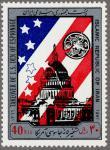 アメリカ大使館占拠8周年
