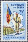 チャド陸軍(1964)