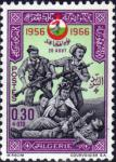 アルジェリア・ムジャーヒドの日