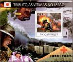 モザンビーク・東日本大震災