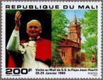 教皇マリ訪問