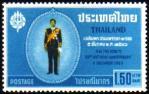 タイ・国王36歳誕生日