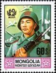 モンゴル国軍