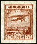 ロシア航空切手(1923)