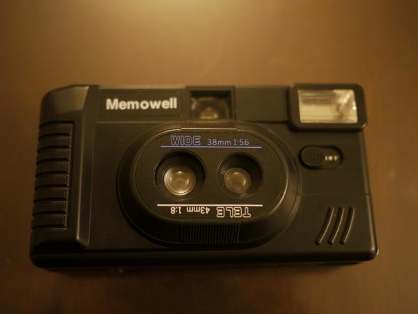 memwell.jpg