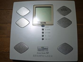 04体重計