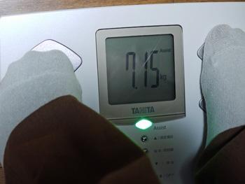 07体重計