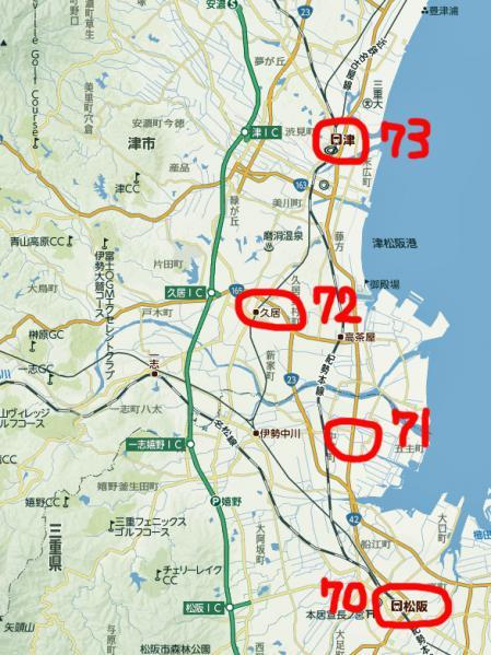 01歩数計の旅13