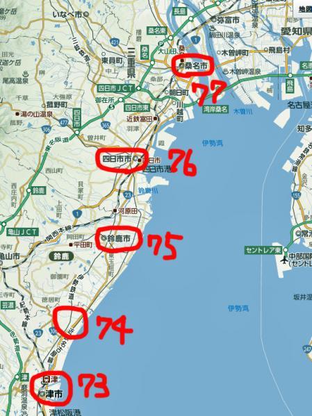 02歩数計の旅13