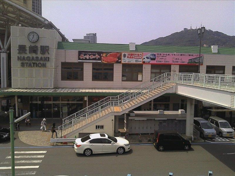 nagasakistation