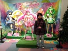アニメセンター1