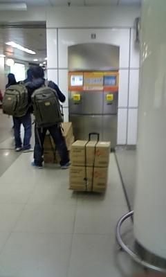 Shenzhen 運び屋
