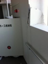 ・擾セ晢スシ・ョ・晏」\convert_20120910101055